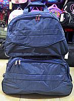 Зручний комплект сумок на колесах 2 в 1( 60+50см.), фото 1