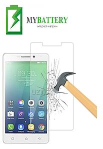 Защитное стекло Meizu MX6 (M685) 2,5 D