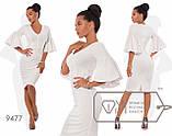 Платье футляр приталенного кроя и длинными рукавами-воланами,4цвета, р.42,44,46,48,50,52,54 код 385/386Д, фото 2