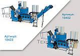 Оборудование для производства пеллет и комбикорма МЛГ-1000 MAX+ (производительность 700 кг/час), фото 2