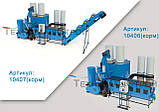 Оборудование для производства пеллет и комбикорма МЛГ-1000 MAX+ (производительность 700 кг/час), фото 3