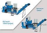 Оборудование для производства пеллет и комбикорма МЛГ-1000 MAX+ (производительность 700 кг/час), фото 4