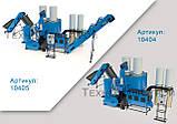 Оборудование для производства пеллет и комбикорма МЛГ-1000 MAX+ (производительность 700 кг/час), фото 5