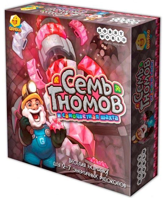 Настольная игра Hobby World Семь гномов и Самоцветная  шахта (1160)