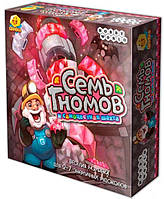 Настольная игра Hobby World Семь гномов и Самоцветная  шахта (1160), фото 1