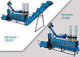 Оборудование для производства пеллет МЛГ-1500 MAX+ (производительность на пеллете до 500 кг/час), фото 3