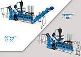 Оборудование для производства пеллет МЛГ-1500 MAX+ (производительность на пеллете до 500 кг/час), фото 6