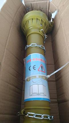 Карданный вал трубчатый 6*6 РТО 025В (длина 70 см), фото 2