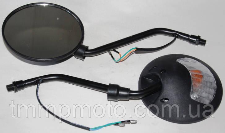 Зеркала MINSK с поворотами ножка чёрная, фото 2
