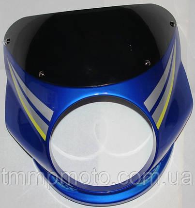 Обтекатель SONIK под круглую фару синий, фото 2