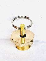 Клапан слива конденсата: КАМАЗ ЗИЛ КРАЗ МАЗ УРАЛ /100.3513110