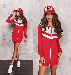"""Облегающее мини-платье в спортивном стиле """"MILLI"""" на молнии"""