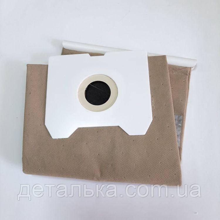 Многоразовый мешок Athena для пылесоса Philips