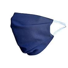 Маска детская многоразовая на резинке 100% хлопок синяя