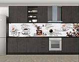 Кухонный фартук из стекла - скинали Кофе Еда, фото 2
