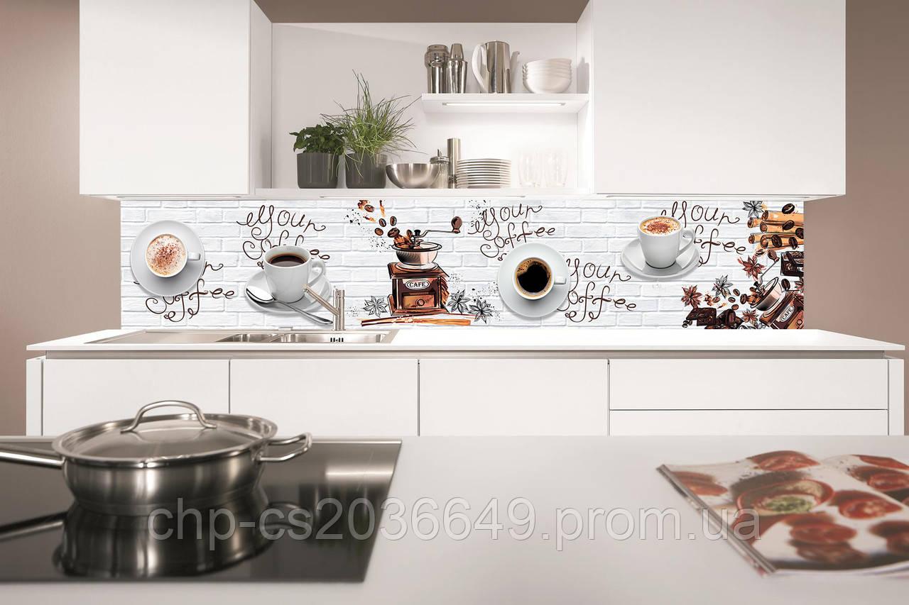 Кухонный фартук из стекла - скинали Кофе Еда
