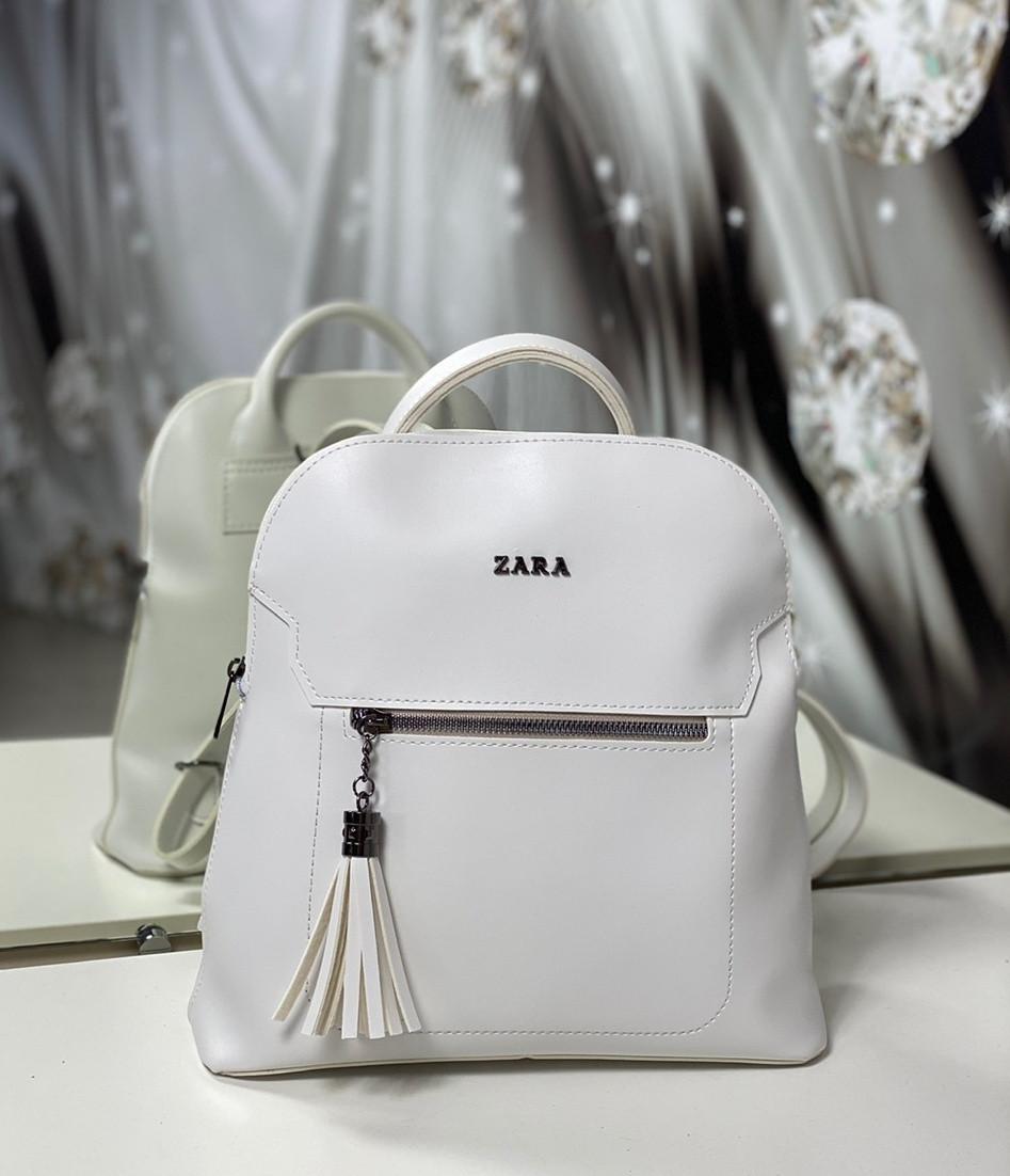 Стильный женский рюкзак белый молодежный городской рюкзачок модный сумка-рюкзак экокожа