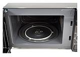 Микроволновая печь Domotek  MS-5332, фото 2
