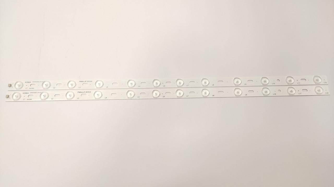 """Лід підсвічування для телевізора Konka HV320WX2-201 LED32F3300C (12-led 6V 645mm 32 """")"""