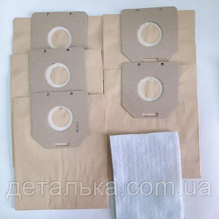 Одноразовые мешки для пылесоса Philips OSLO, фото 2