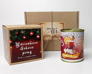"""Новогодний набор """"Глинтвейн"""": Печенье с предсказаниями  """"Счастливого Нового года"""" (укр) и глинтвейн"""