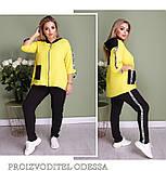 Костюм женский спортивный двойка, кофта с капюшоном на молнии+штаны, Р-р.50-52,54-56,56-60 Код 078Е, фото 2