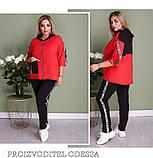 Костюм женский спортивный двойка, кофта с капюшоном на молнии+штаны, Р-р.50-52,54-56,56-60 Код 078Е, фото 4