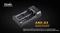 Зарядний пристрій Fenix ARE-X2, фото 1