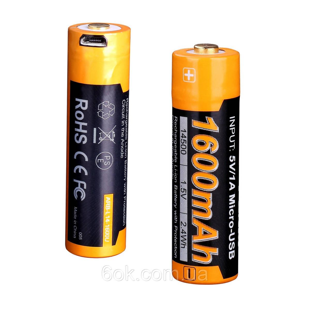 Акумулятор 14500 Fenix ARB-L14-1600Umicro usb зарядка