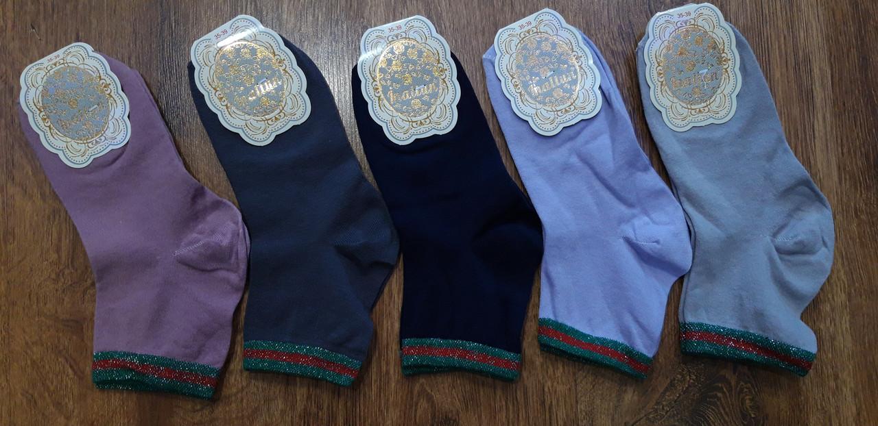 """Жіночі стрейчеві шкарпетки,бавовна""""Inaltun"""" Туреччина 35-39"""