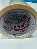 Скотч малярный 48*20 (40 мкм) ALD Product желтый, фото 6