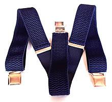 Підтяжки для штанів ширина 4 см темно-сині
