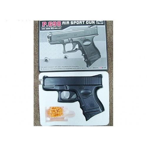 Пистолет CYMA P698 пневматический