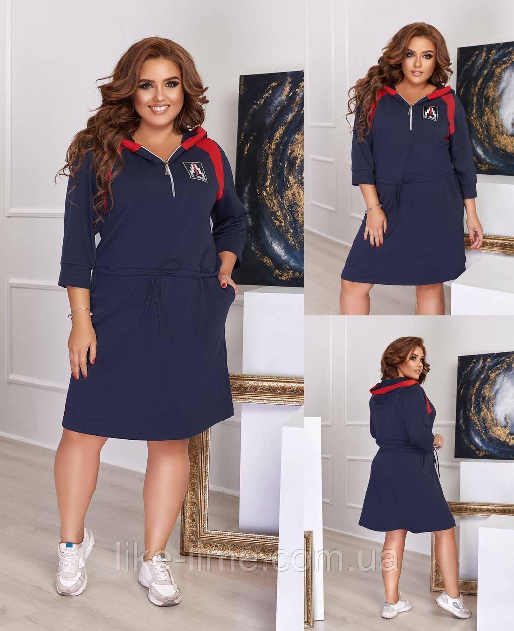 Украина ТД / Женское платье, красивое платье, платье женское батал Синий, 56-58