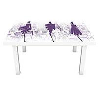Наклейка на стол Французские Дамы (виниловая пленка ПВХ для мебели) силуэты Париж мода Фиолетовый 600*1200 мм, фото 1