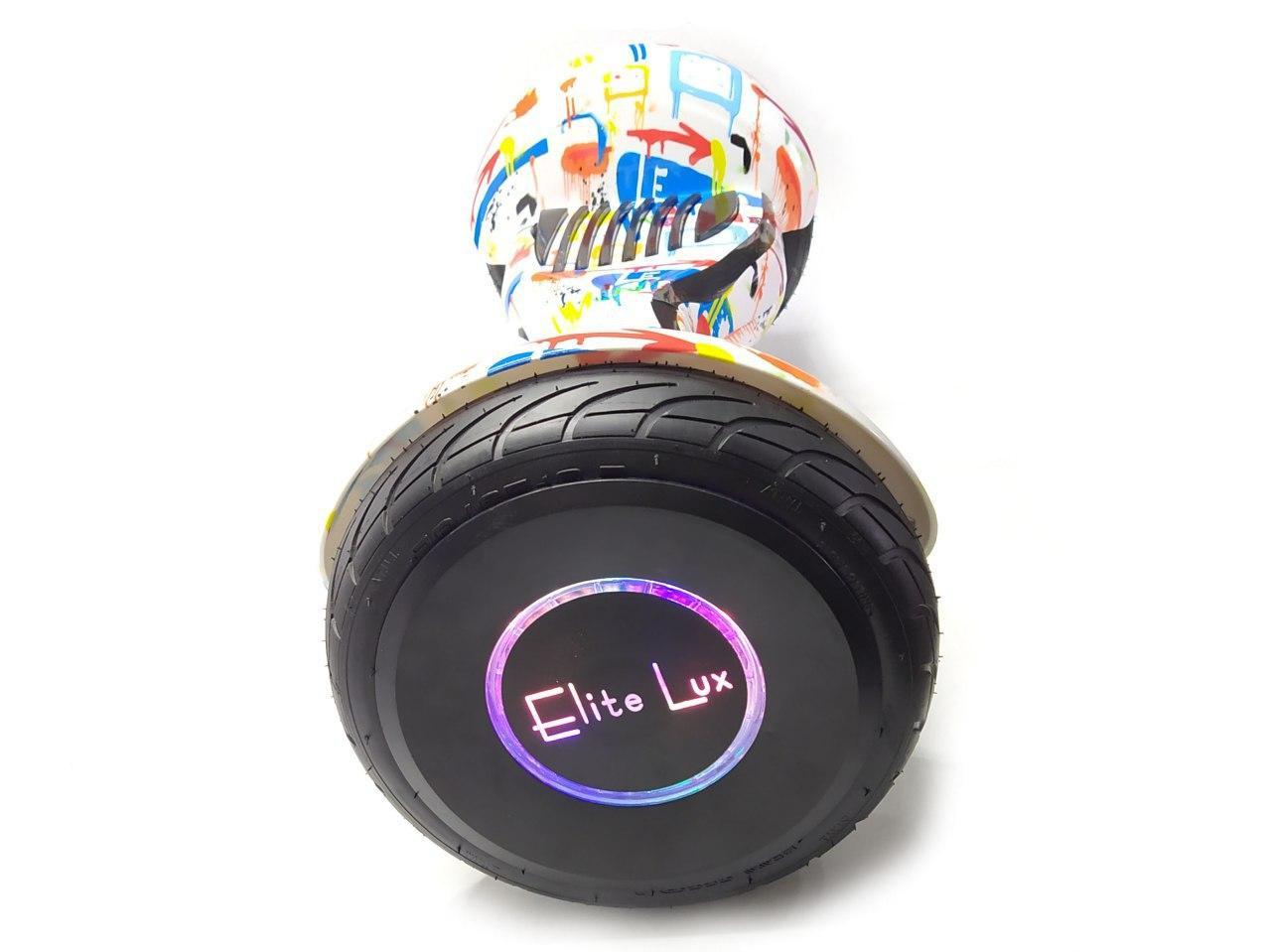 Гироскутер Elite Lux Smart Balance 10.5 белое граффити