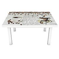 Наклейка на стол Кофейный винтаж (виниловая пленка ПВХ для мебели) зерна кофе чашки Бежевый 600*1200 мм, фото 1