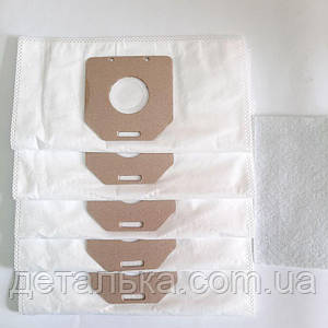 Одноразовые мешки Oslo для пылесоса Philips
