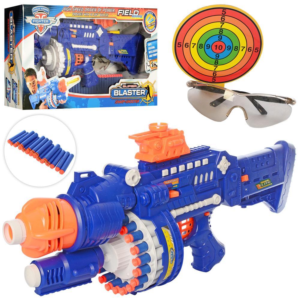 Іграшковий бластер SB245, з мішенню, м'якими кулями, і захисними окулярами