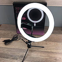 Светодиодное кольцо для селфи телефона 26 см настольная кольцевая led лампа круглая фотографа блогера макияжа