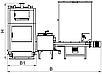 Котел на щепе, опилка, пеллетах Kronas Bio Master 150 кВт с ручной и автоматической подачи топлива, фото 4