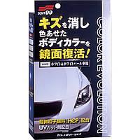 Полироль цветная для авто белая Color Evolution Soft99