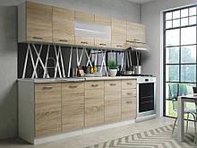Кухонный гарнитур Perla 260