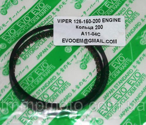Кольца  MINSK 200 cc,63.5mm CB-200, фото 2