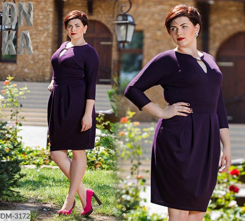 Платье в больших размерах (DG-ак1006)