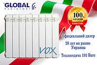 Алюминиевый радиатор Global VOX R 800/100 (Италия), фото 1