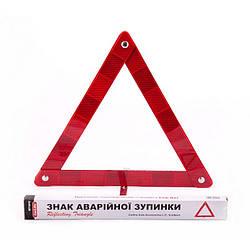 Знак аварийной остановки картон CarLife (картонная упаковка) (WT101C)