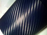 Пленка карбон 3D темно-синий 100х152 см.