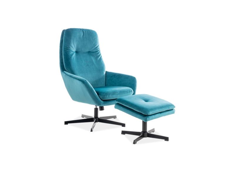 Кресло с подставкой для ног Ford Velvet