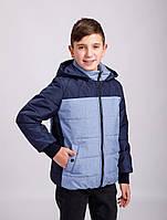 Осенняя куртка на мальчика Фил. Детские куртки в Украине